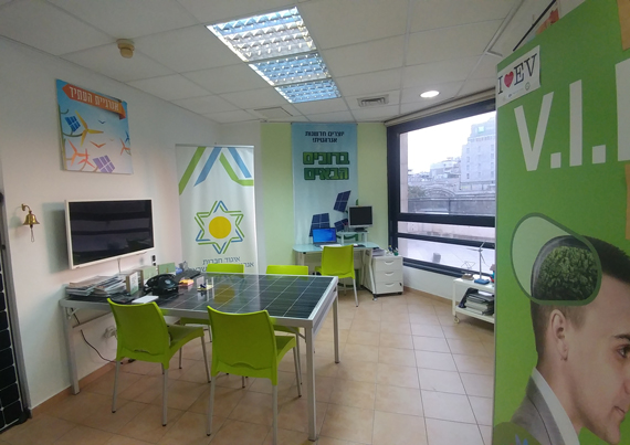 Israely Green Energy Association Office